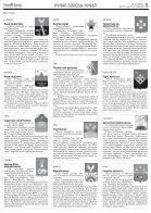 ud#69 (25684) - Page 5
