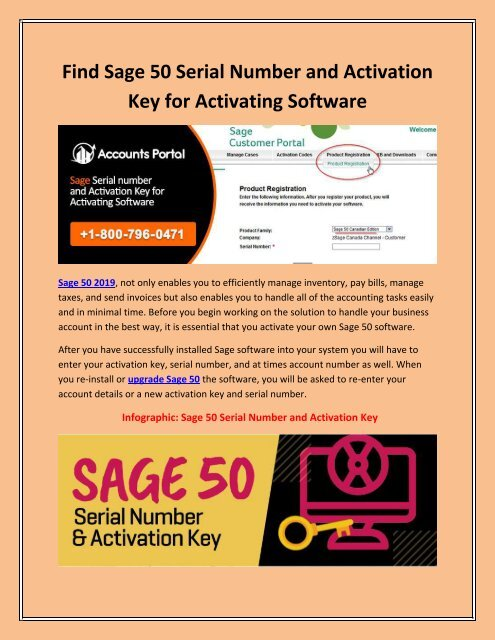 sage 50 2012 serial number and activation key