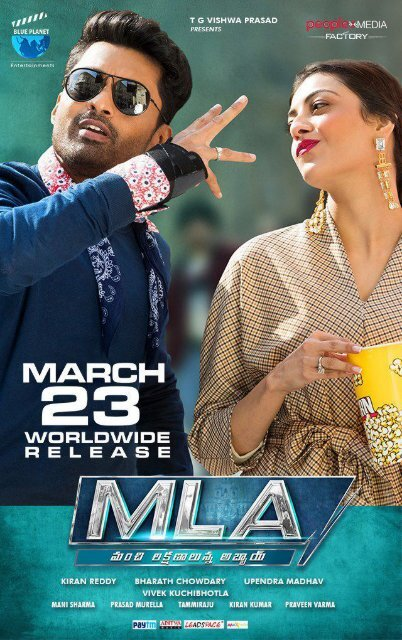 Mla Ka Power Mla 2018 Hindi Dubbed Download Hd Cam