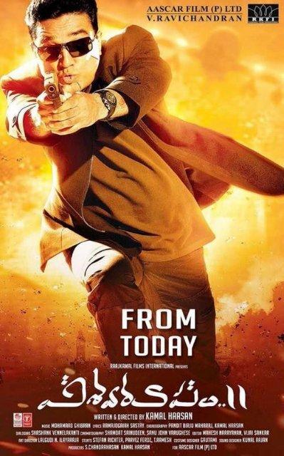 vishwaroopam 2 full movie in tamil free download