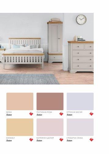 Dekorator ColorWeekend INTERIOR PAINT Katalog 2018