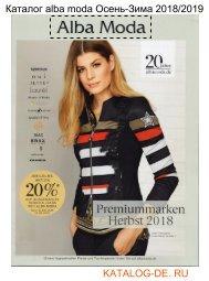 internet_magazin_alba_moda