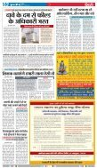 GOOD EVENING-INDORE-19-09-2018 - Page 2