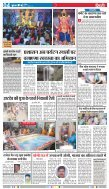 GOOD EVENING-INDORE-19-09-2018 - Page 4