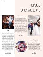 OK Čechija 2/2018 - Page 6