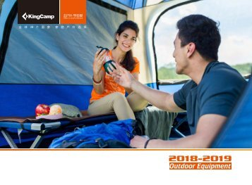 2018-2019  outdoor gear catalog