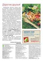 DK_09_10 - Page 4
