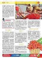 DK_09_10 - Page 7