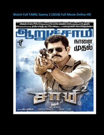 Saamy 2 songs download | saamy 2 mp3 songs free download atoz news.