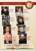 «Библио-Глобус. Книжный дайджест» №10-11 октябрь-ноябрь, 2018 - Page 4