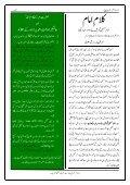 Al Nur  September 2018 - Page 2