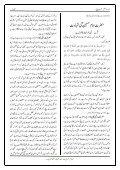 Al Nur  September 2018 - Page 3