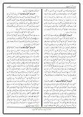 Al Nur  September 2018 - Page 4
