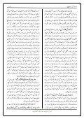 Al Nur  September 2018 - Page 5