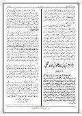 Al Nur  September 2018 - Page 6