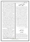 Al Nur  September 2018 - Page 7