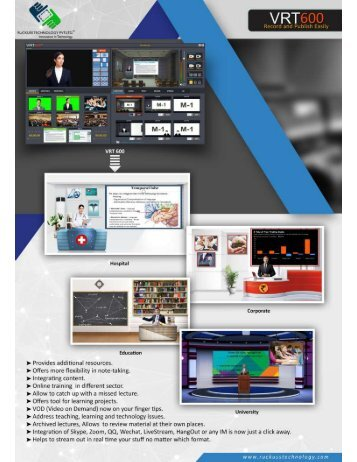 e-learning Products1