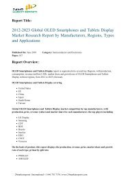 2012-2023-global-oled-smartphones-and-tablets-display-market-research-report-by-manufacturers-regions-types-and-applications-24marketreports