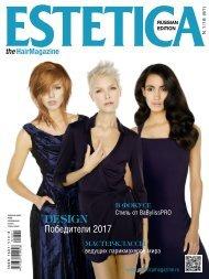 Estetica Magazine RUSSIA (1/2018)