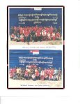 KNU Bulletin No. 27, December 1993 - Page 2