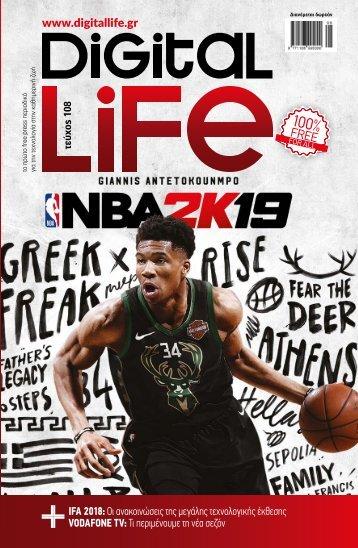Digital Life - Τεύχος 108