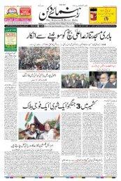 The Rahnuma-E-Deccan Daily 28/09/2018