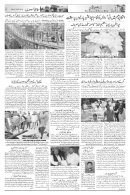 the-rahnuma-e-deccan-daily-28-09-2018 - Page 2