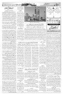 the-rahnuma-e-deccan-daily-28-09-2018 - Page 3