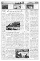the-rahnuma-e-deccan-daily-28-09-2018 - Page 4