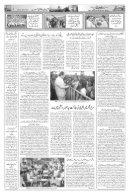 the-rahnuma-e-deccan-daily-28-09-2018 - Page 5