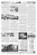the-rahnuma-e-deccan-daily-28-09-2018 - Page 6