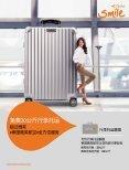 Tai Wei Xiao - In Flight Magazine of Thai Smile Airways - Page 7