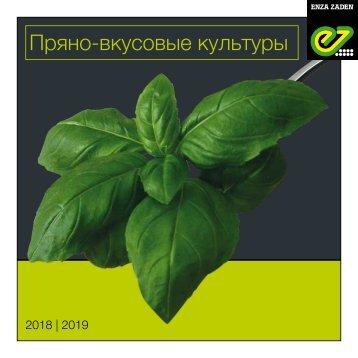 Brochure Kazakhstan Herbs 2018