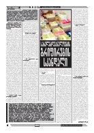 qronika+249 - Page 4