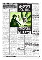 qronika+249 - Page 5