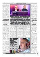 qronika+249 - Page 7