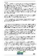 PROPOSTA DE GOVERNO - Page 5