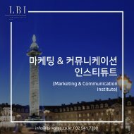 LBI Korea Corporate Training Solutions: Marketing & Communication Institute