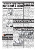 """Вестгник """"Струма"""" брой 229  - Page 4"""