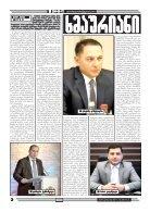 qronika+250 - Page 2