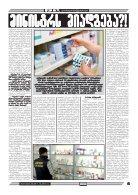 qronika+250 - Page 5