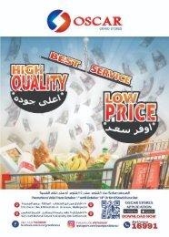 High Quality Low Price