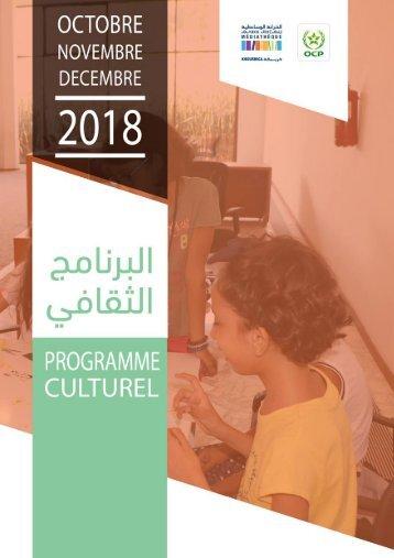 Programme culturel, Médiathèque de khouribga Octobre, Novembre, Décembre 2018