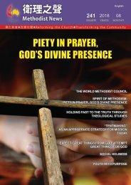 CMCA Methodist News 241 (Eng)