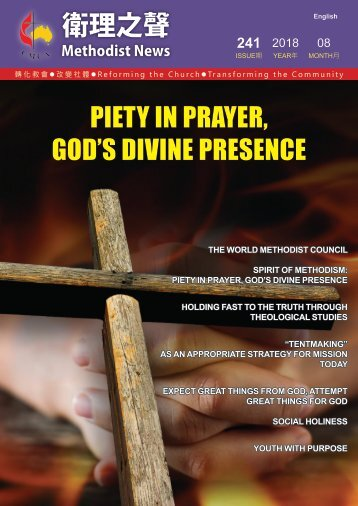 CMCA Methodist News 241 (Eng)