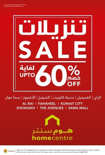 NC_Kuwait Sale Flyer APR 2018