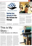 SMME NEWS - SEPTEMBER 2018 ISSUE - Page 7