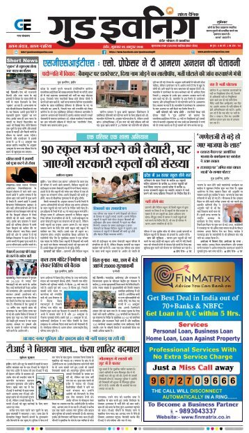 GOOD EVENING-INDORE-05-10-2018