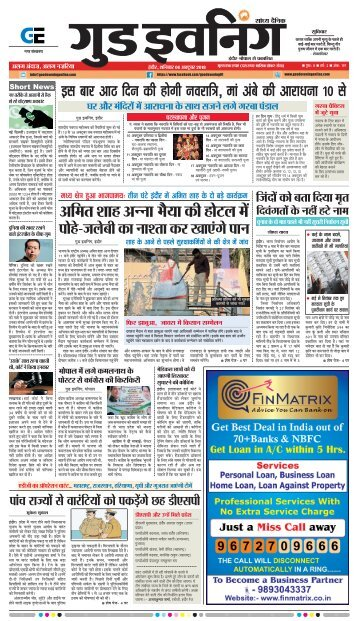 GOOD EVENING-INDORE-06-10-2018