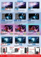 Techmart каталог от 06 до 26.10.2018 - Page 4